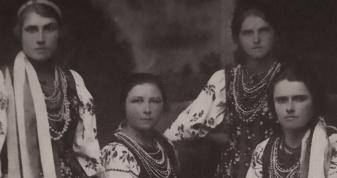 Дівчата з Любомля
