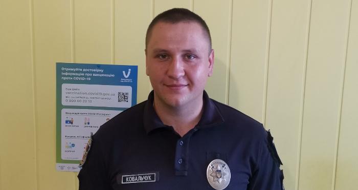 Поліцейський Володимир Ковальчук