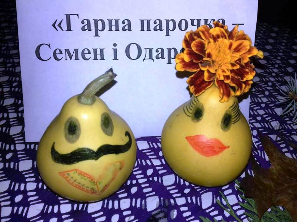 Свято Осені у районній гімназії