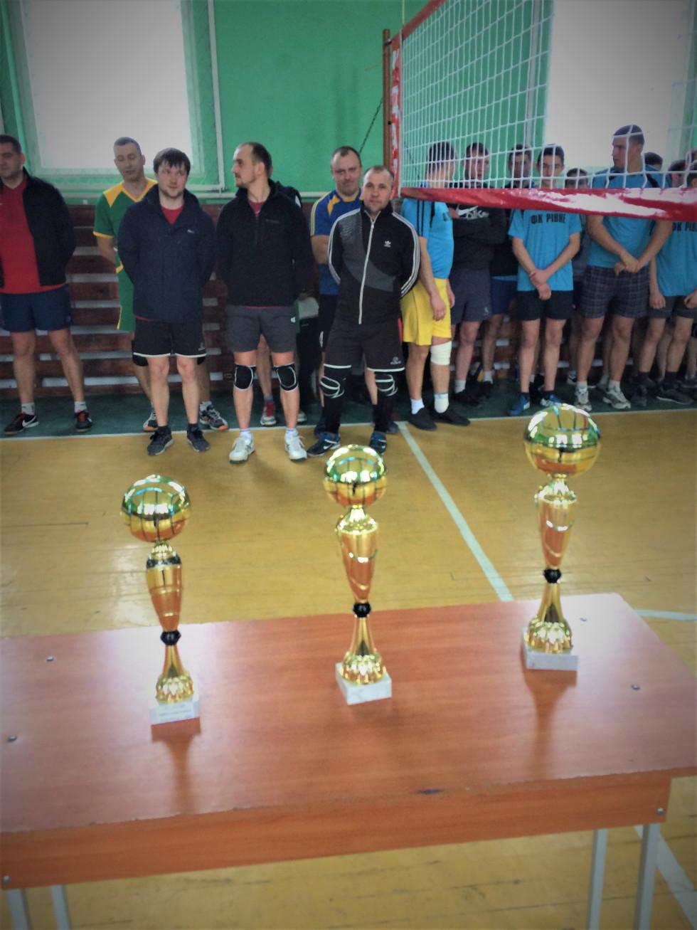 Міжнародний турнір із волейболу