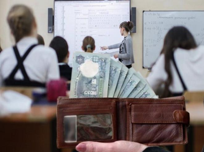 Чи виживе школа без батьківського фонду