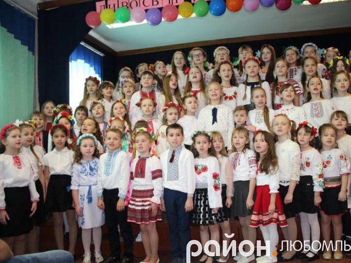 Звітний концерт у школі №2