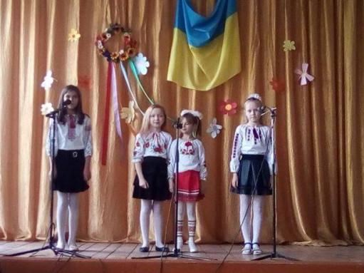 Олеськ: школярі демонстрували таланти