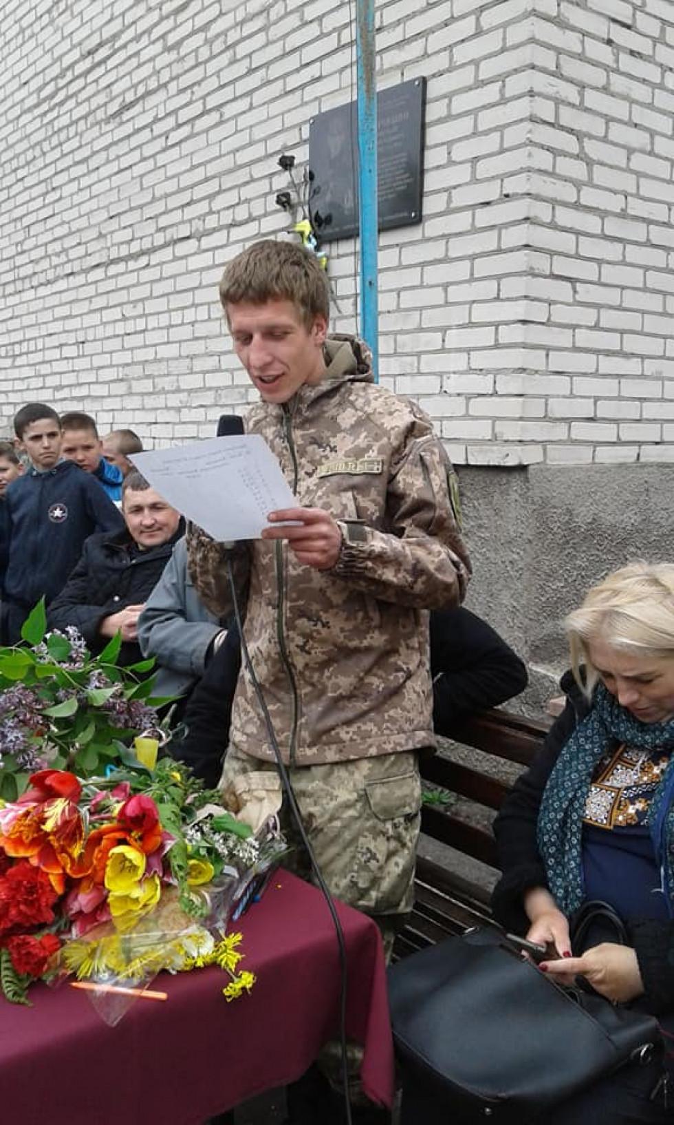 Олег Хомічук