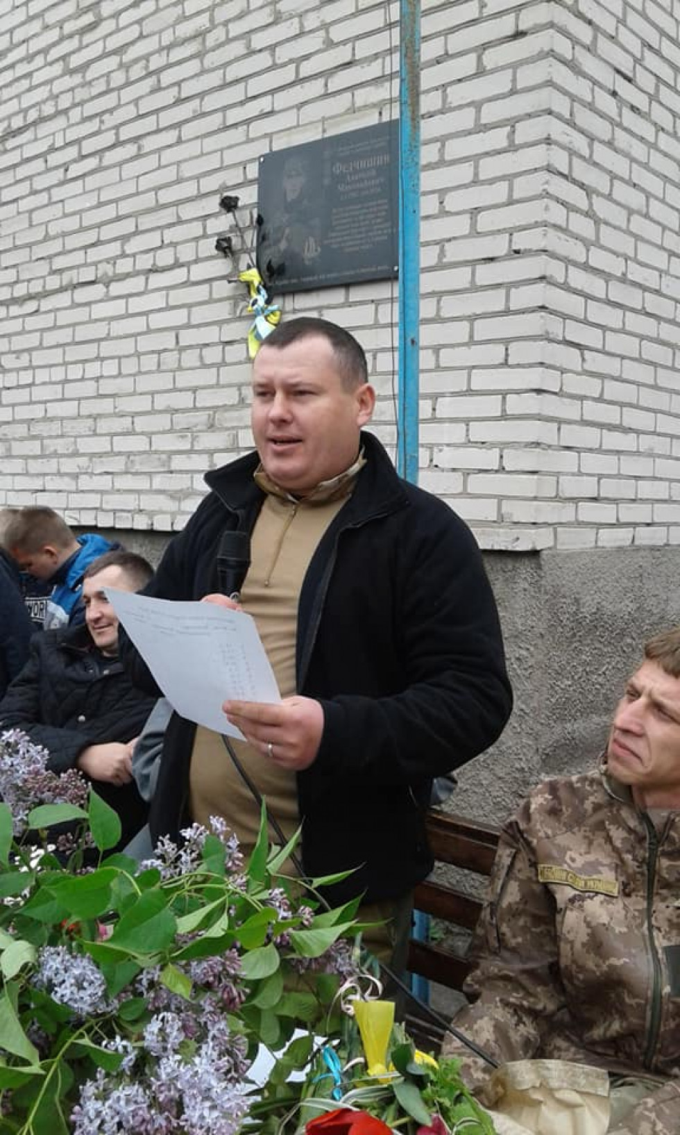 Валентин Шеремета