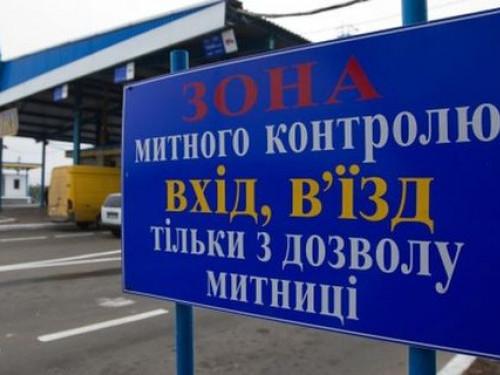 Через Волинську митницю везли контрабандних запчастин на майже 1,3 мільйона гривень