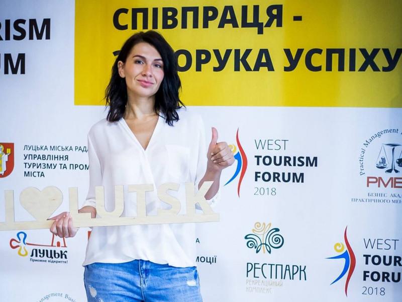 Тетяна Яцечко-Блаженко