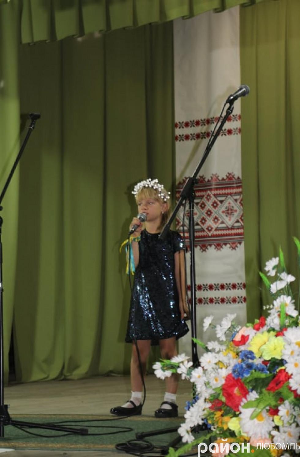 Валерія Корнелюк
