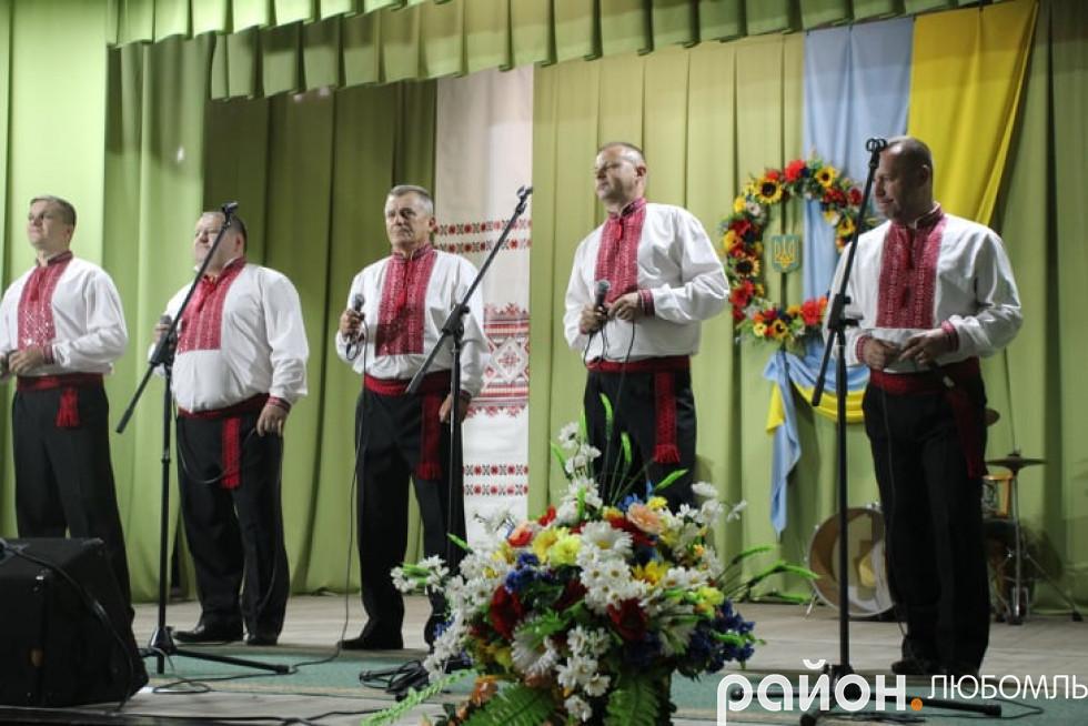 Чоловічий вокальний ансамбль МБК
