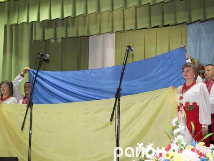Як у Любомлі відзначили День незалежності України