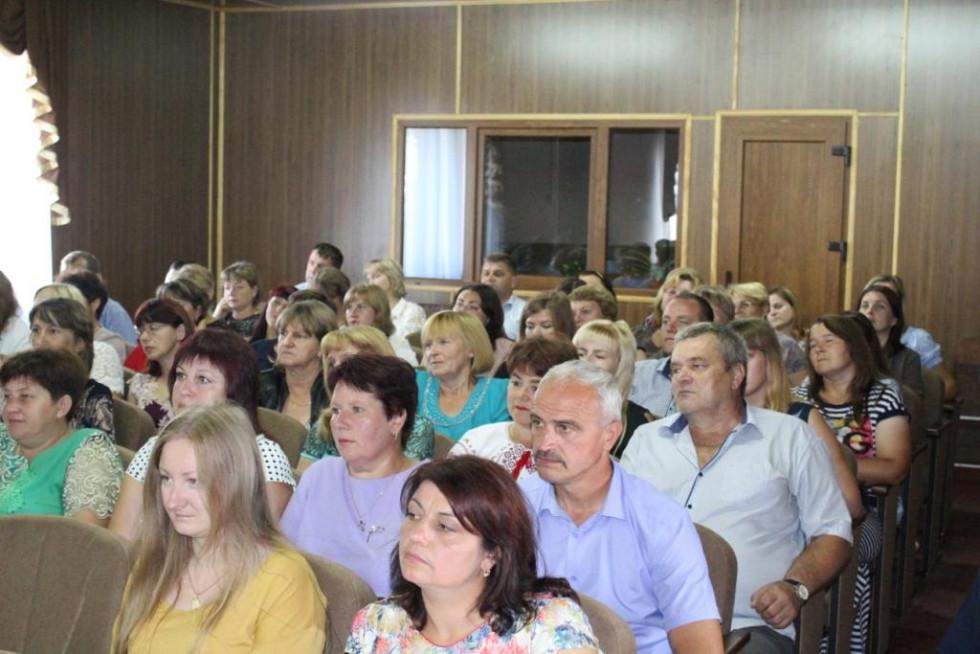 Учасники конференції