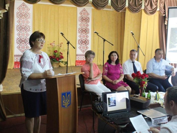 Педагогічна конференція у Вишнівській ОТГ