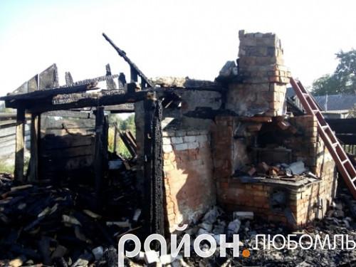 Пожежа у Штуні