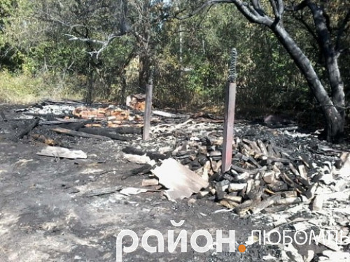 Пожежа у Почапах