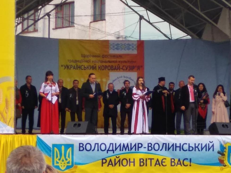 фото Анатолія Сацюка