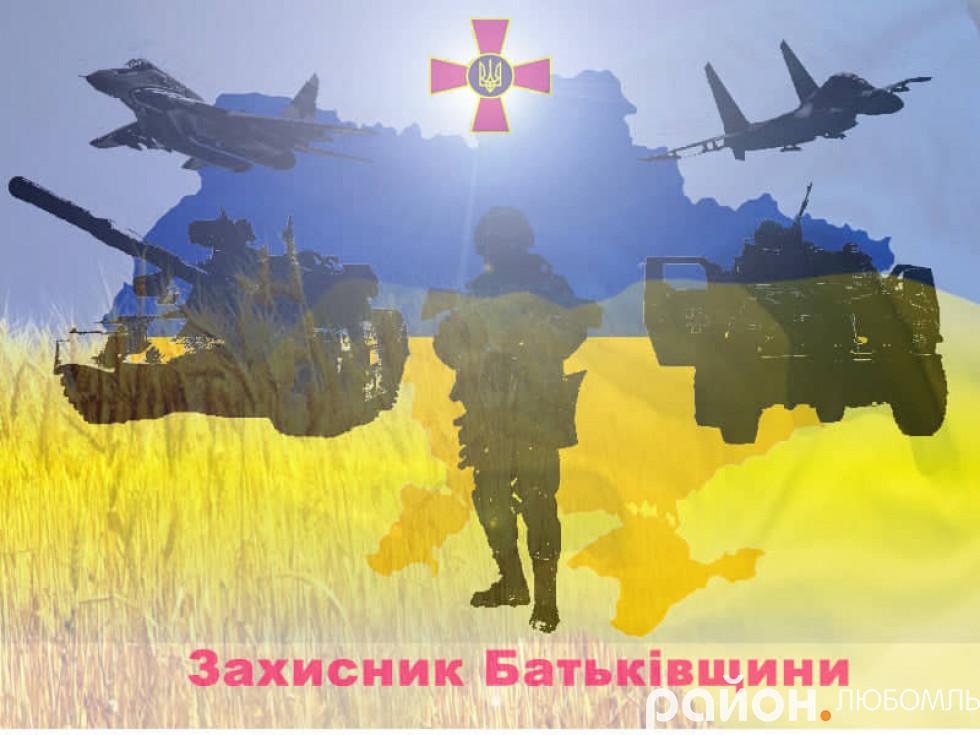 Вадим Ковальчук (Станція юних техніків)