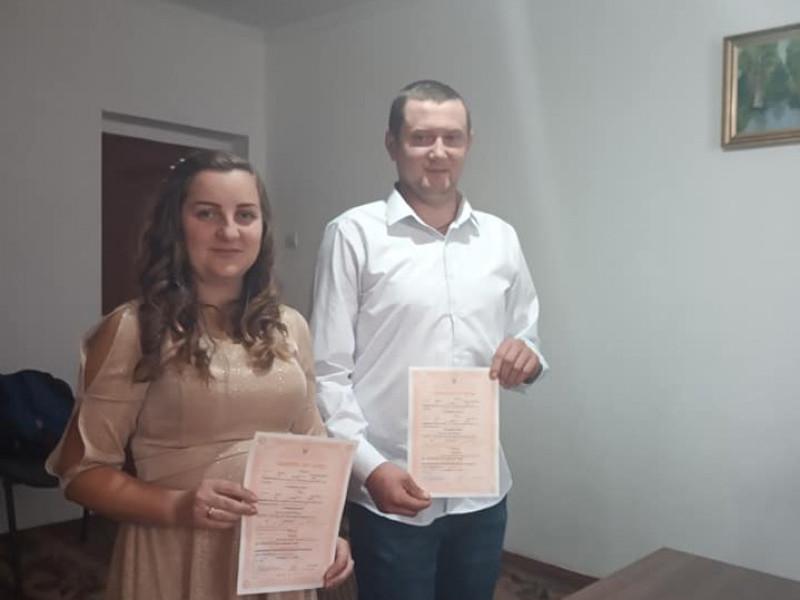 Юлія Ліщук та Вадим Бродоса