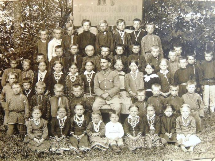 Учні, Куснища, 1917 рік