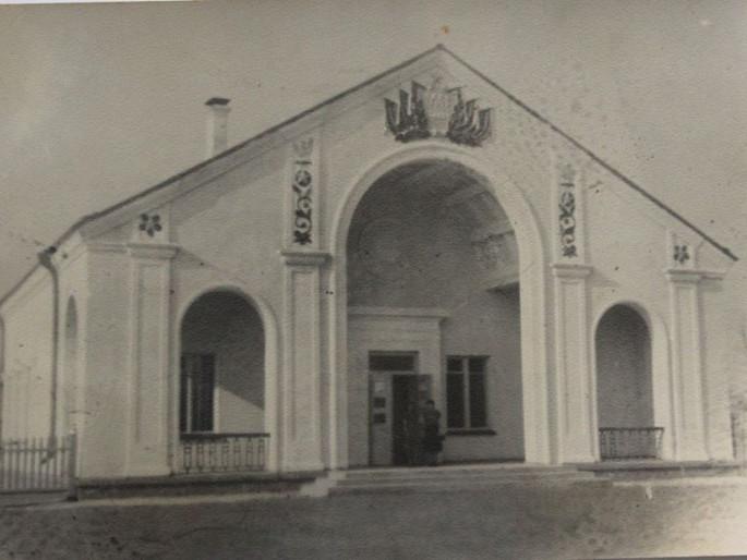 Кінотеатр у Любомлі