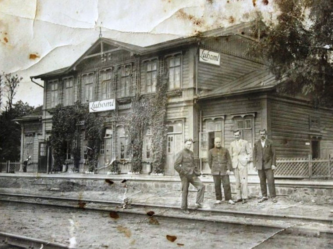 Вокзал у Любомлі