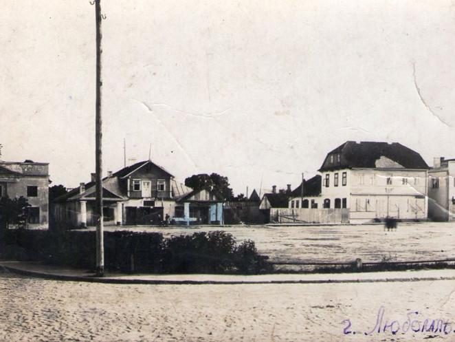 Площа Ринок у Любомлі (1930 рік)