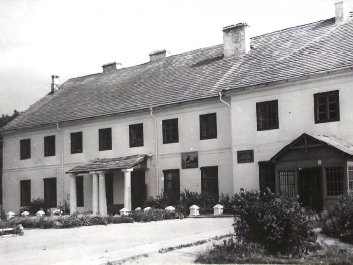 Палац Браницьких у Любомлі