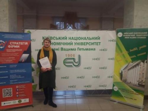 Оксана Мохнюк