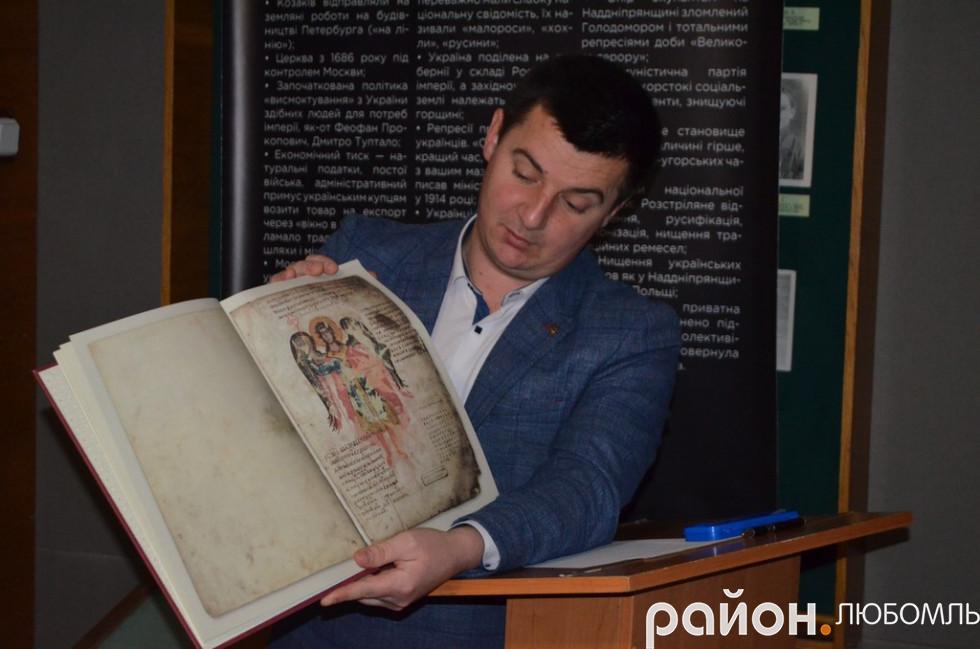 Юрій Фініковський