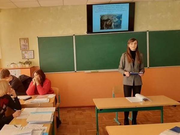 Дарина Пікула
