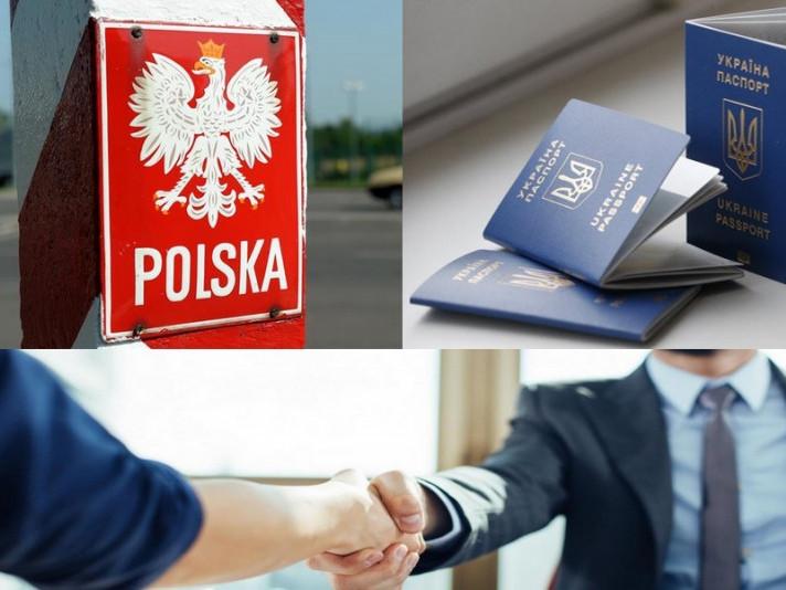 Рада в першому читанні ухвалила зміни при працевлаштуванні українців за кордоном