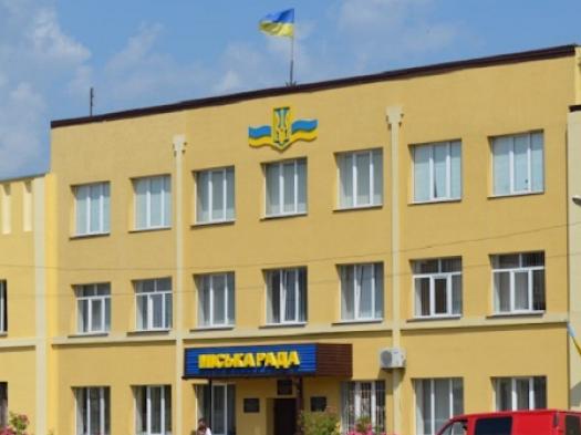 Любомльська міська рада