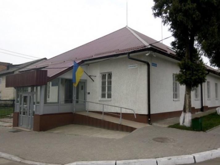 Любомльський районний суд