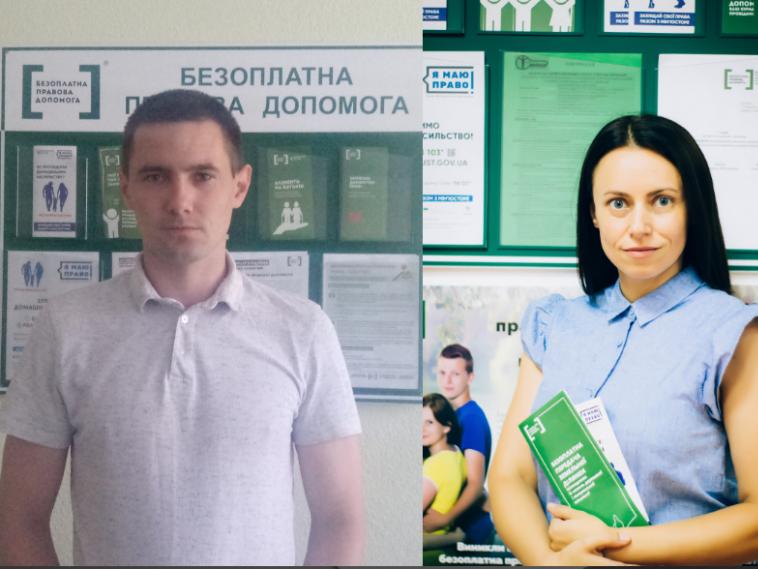 Андрій Литвинюк і Тетяна Сидняк