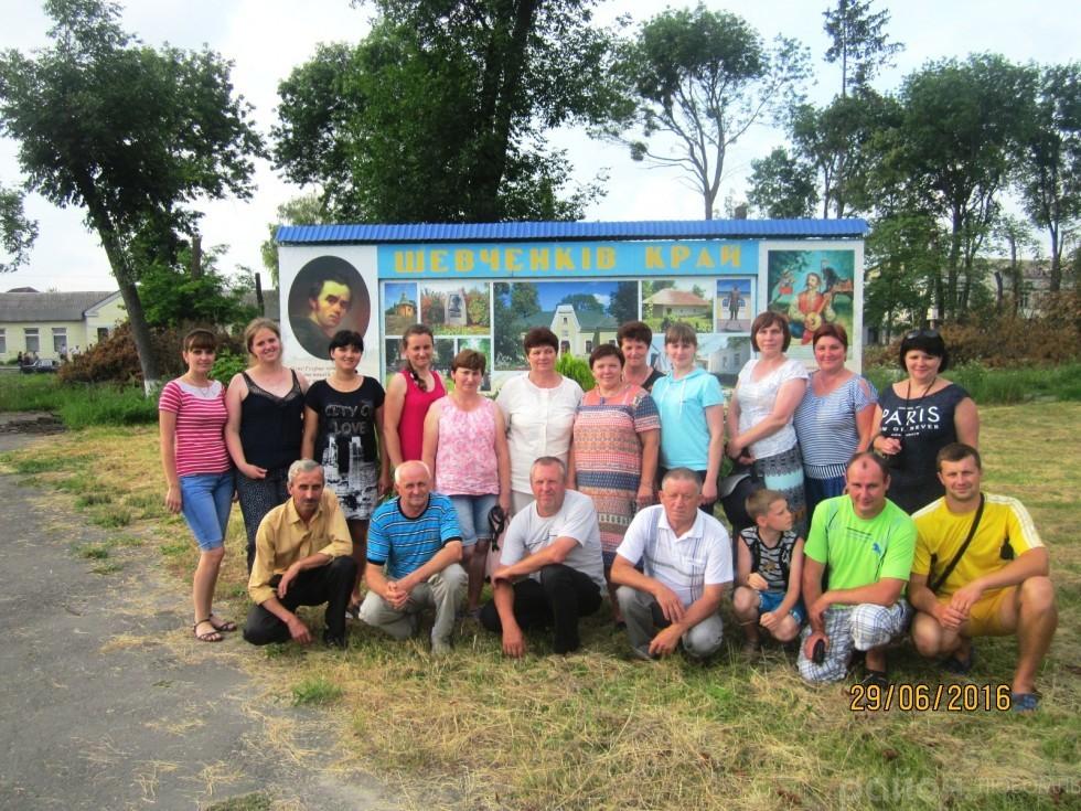 А сприяв цій поїздці начальник райво Василь Стрільчук.
