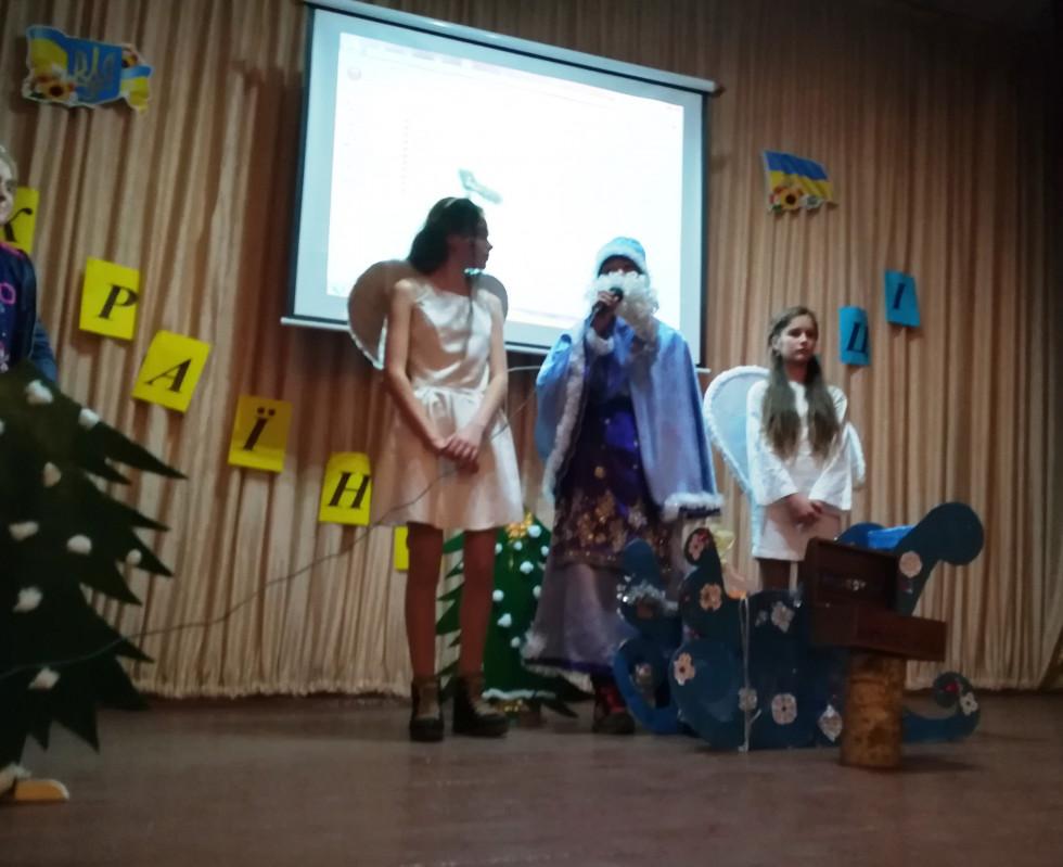 Учні 4, 6, 8, 9, 10 класів інсценізували казку «Загублений лист».