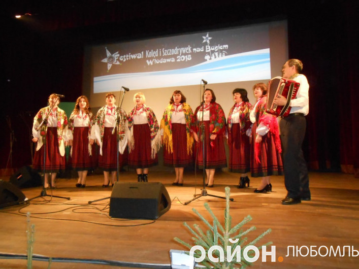 Вокальний колектив «Водограй» на польській сцені.