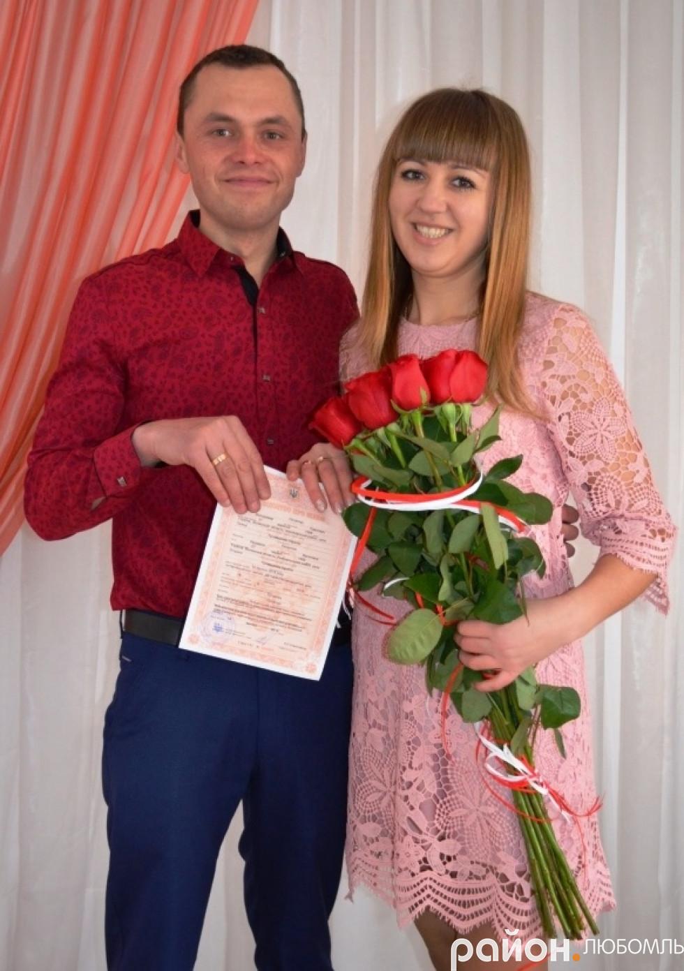 Володимир Потапчук та Людмила Оксентюк.