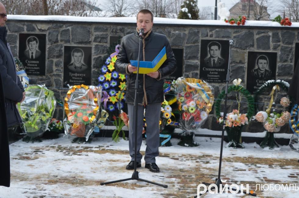 Голова міської об'єднаної територіальної громади Роман Ющук.
