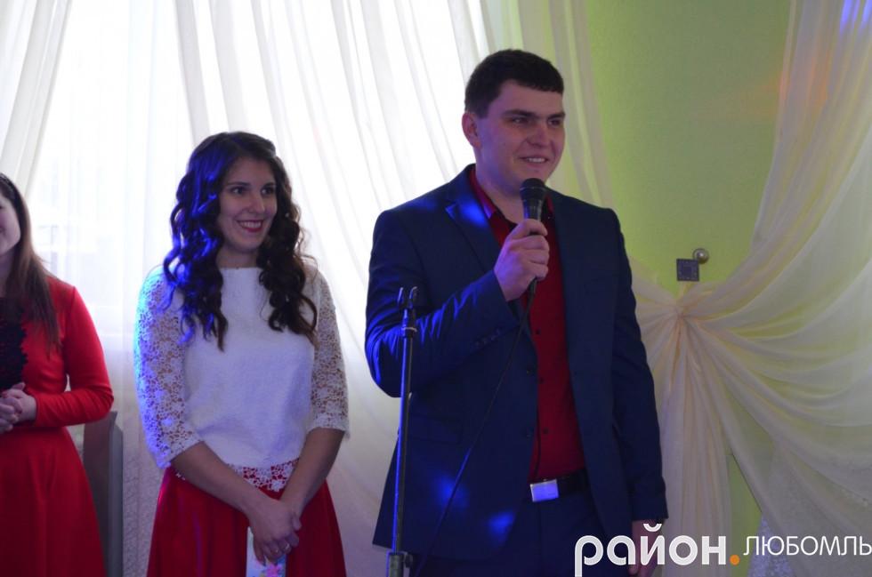 Щирі вітання від сина Богдана та доньки Юлі.