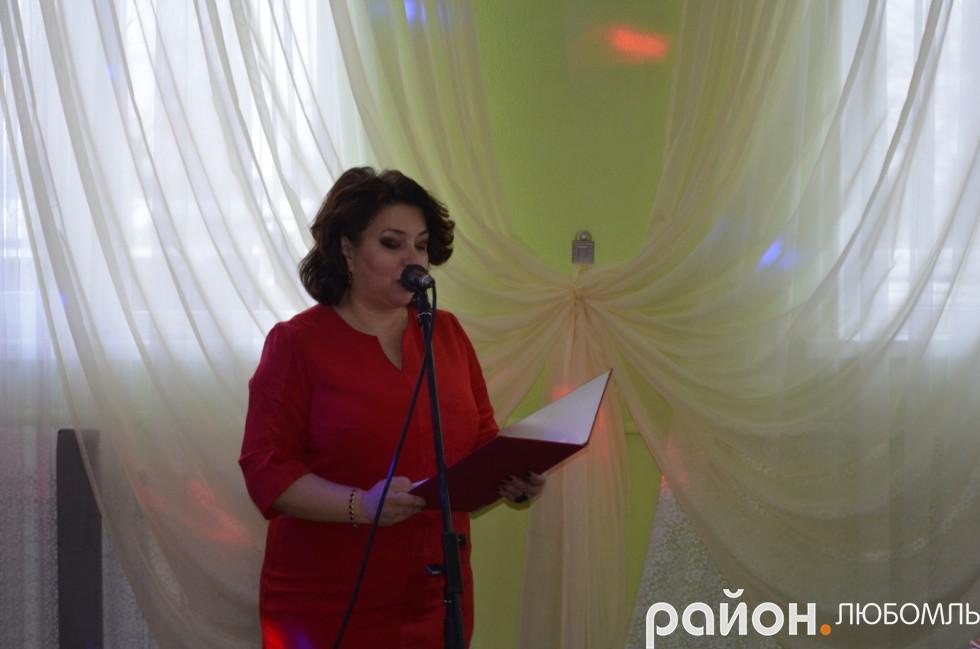 Ведуча церемонії Лілія Станіславчук.