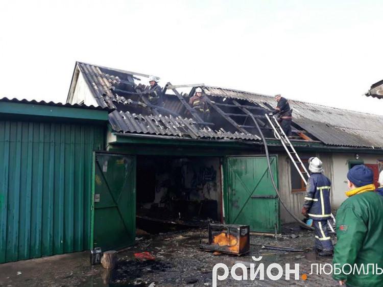 Пожежа у Коцюрах.