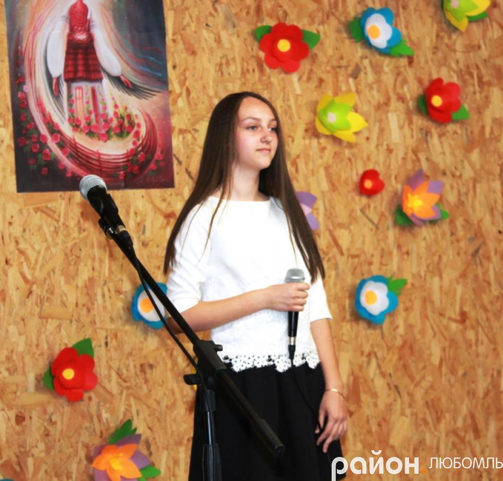 Дарина Лонюк