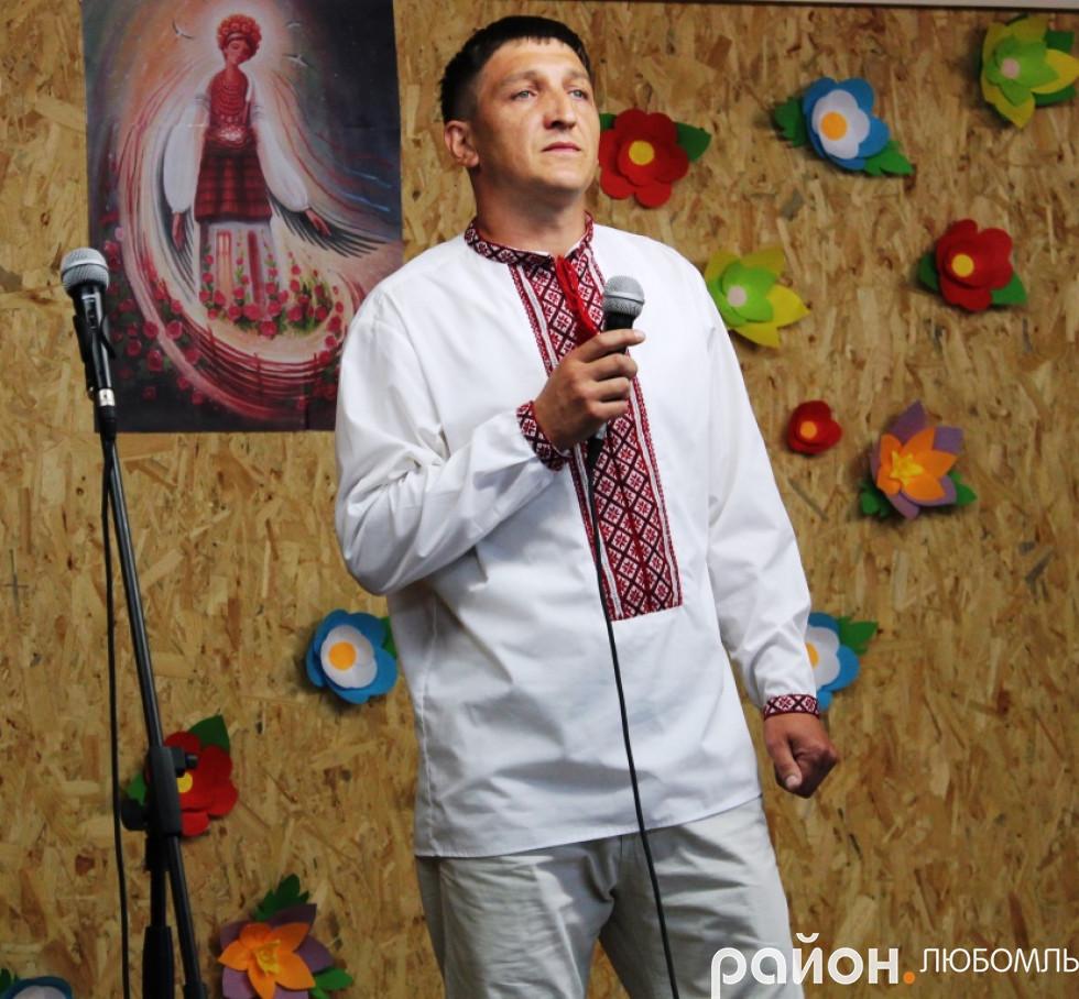Володимир Капітанюк