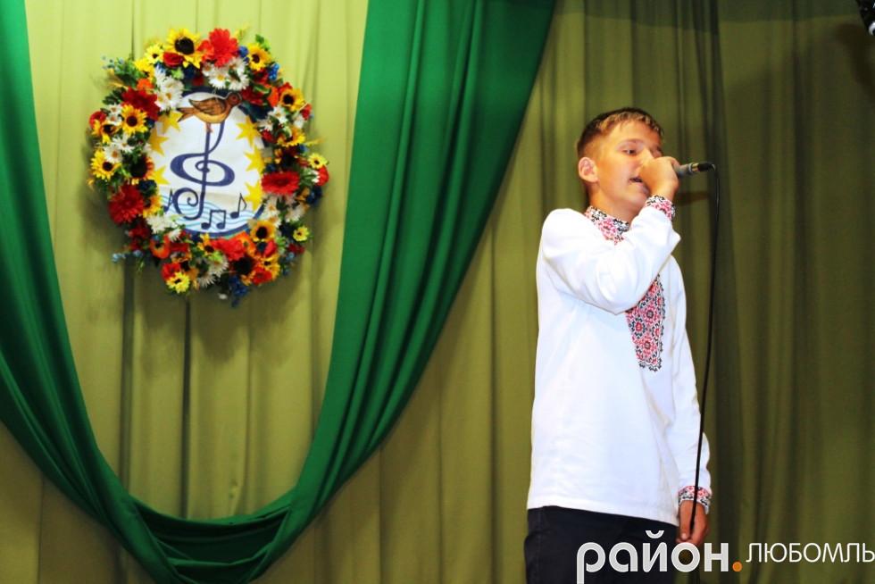 Богдан Хомік (СБК Забужжя)