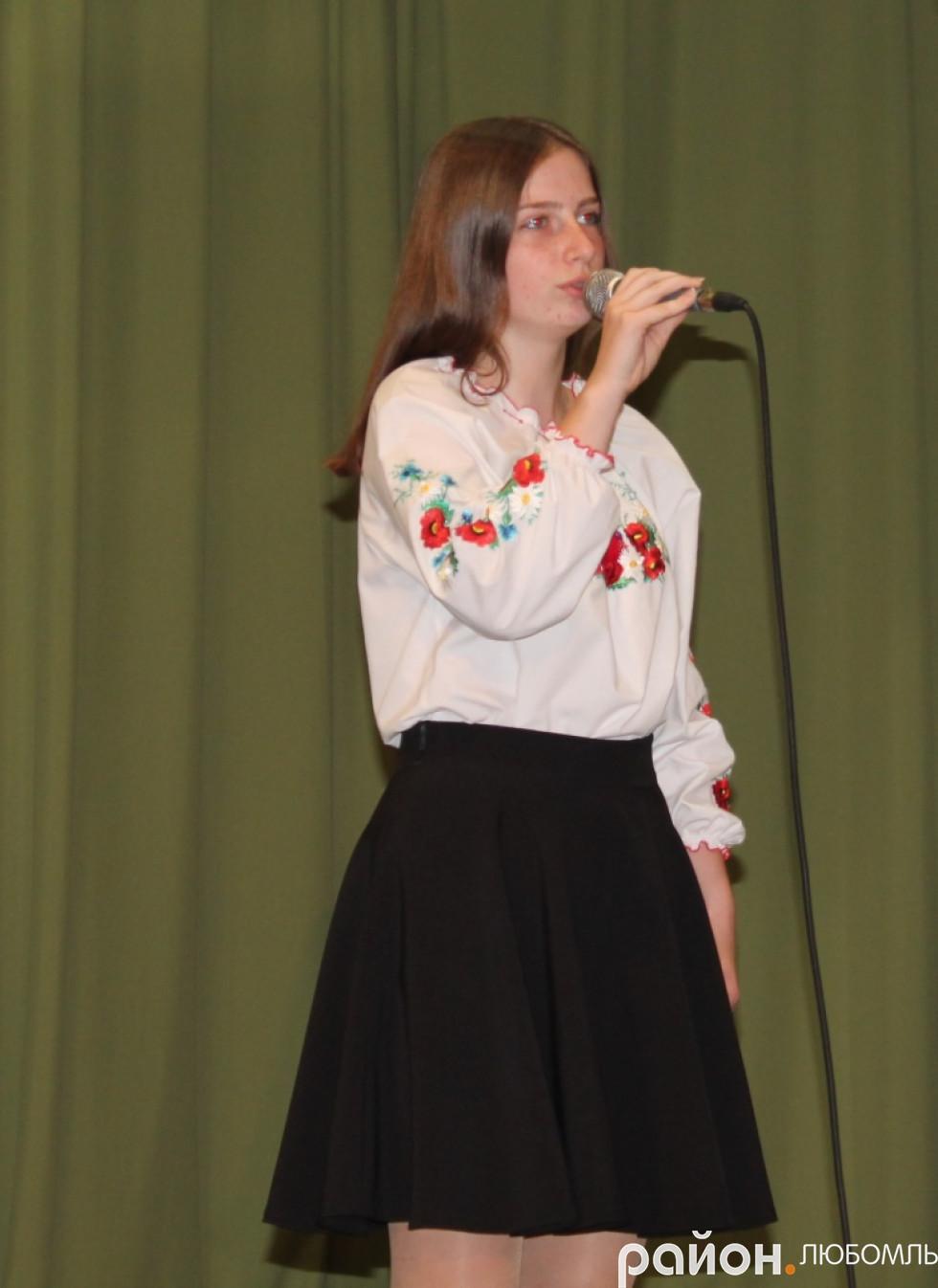 Дарина Пикалюк (ЗОШ №3 м. Любомль)