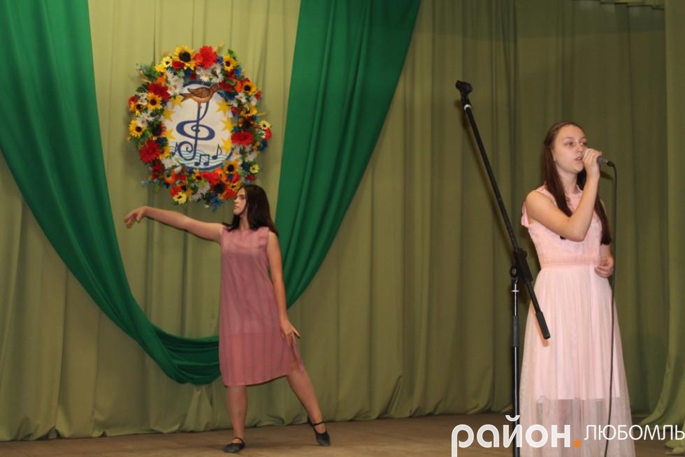 Дарина Лонюк (ЗОШ №2 м. Любомль)