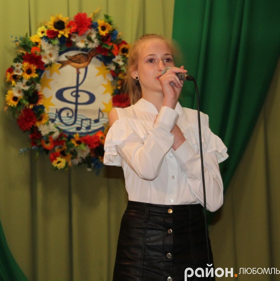 Юлія Харченко (ЗОШ №3 м. Любомль)