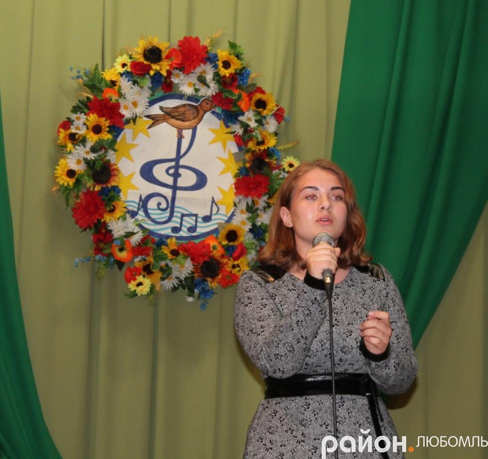 Ольга Віннічук (Любомльський професійний ліцей)