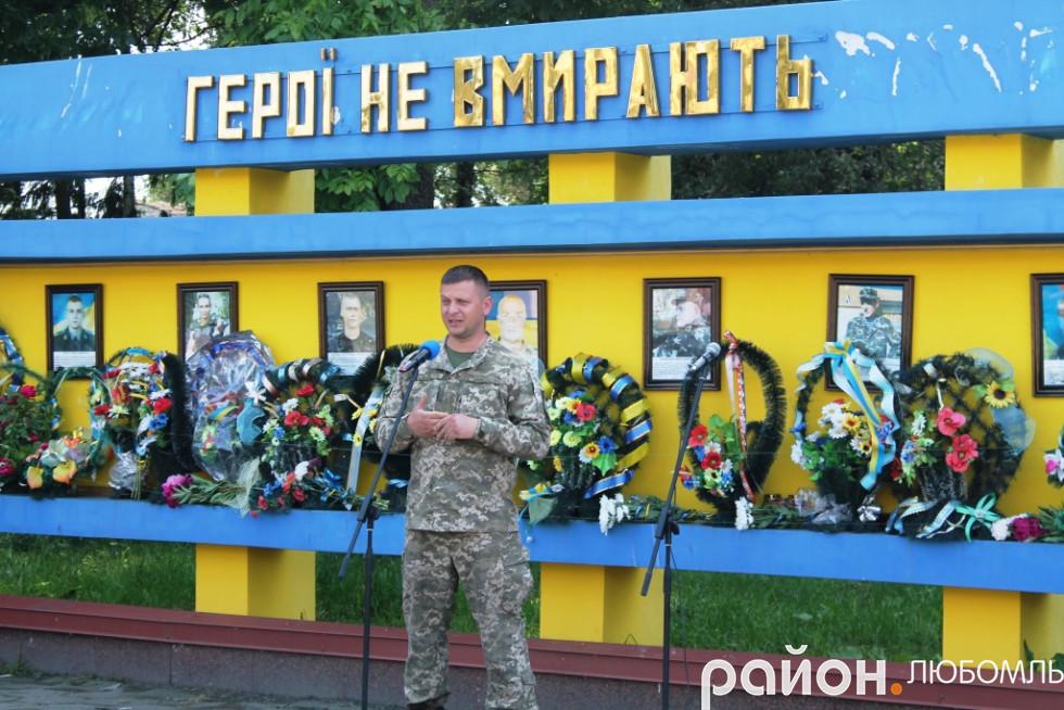 Очільник спілки атовців «Миротворець» Олександр Лисенко
