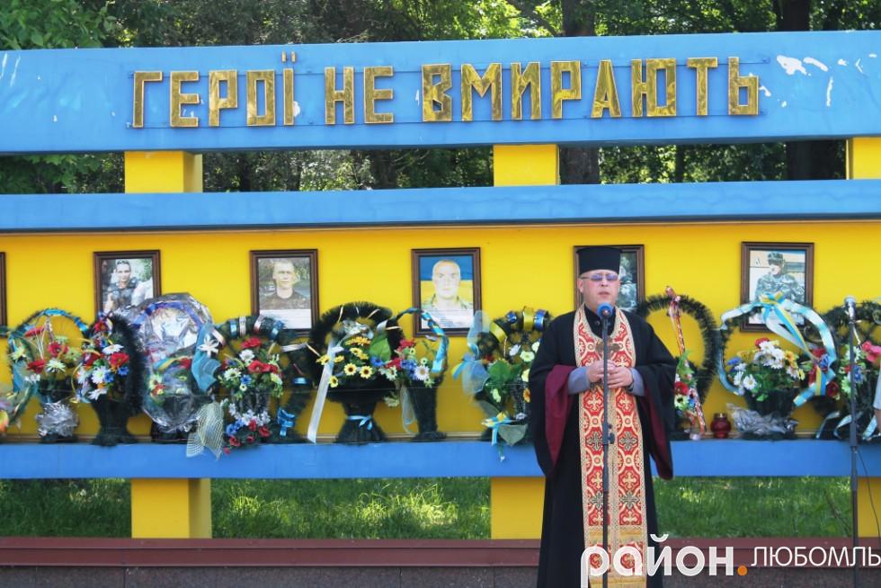 Віктор Возняк